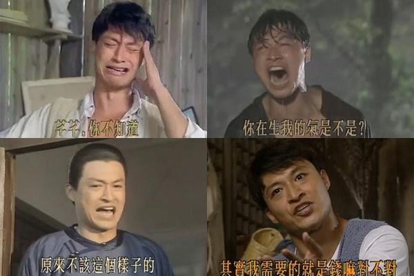 Đời tư bê bối của mỹ nam phim Quỳnh Dao: quấy rối tình dục bạn diễn, đánh vợ như kẻ thù, chống người thi hành công vụ-2