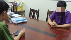Giải cứu thanh niên bị lừa sang Campuchia để đòi 1 tỷ đồng tiền chuộc