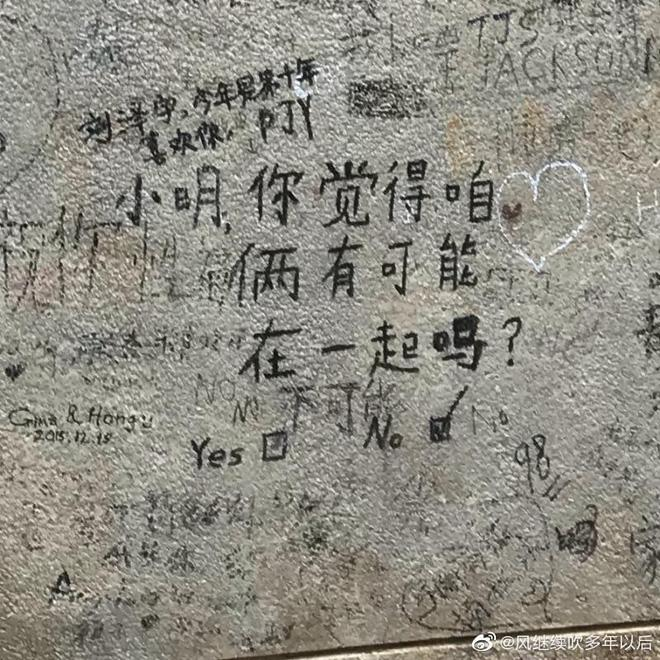 Con trai ông trùm sòng bạc Macau cầu hôn bạn gái hơn 6 tuổi, nhẫn kim cương cỡ khủng gây choáng váng người nhìn-5