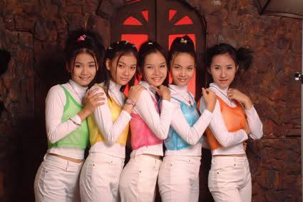 Từ hình thời ơ kìa của Ngô Kiến Huy: Fan ngã ngửa trước phong cách thời trang các nhóm nhạc đình đám cách đây 10 năm-10