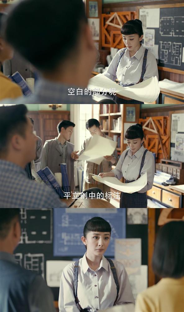 Bị chê diễn dở trong phim mới nhưng Dương Mịch lại ghi điểm nhờ... ngực nở eo thon-4