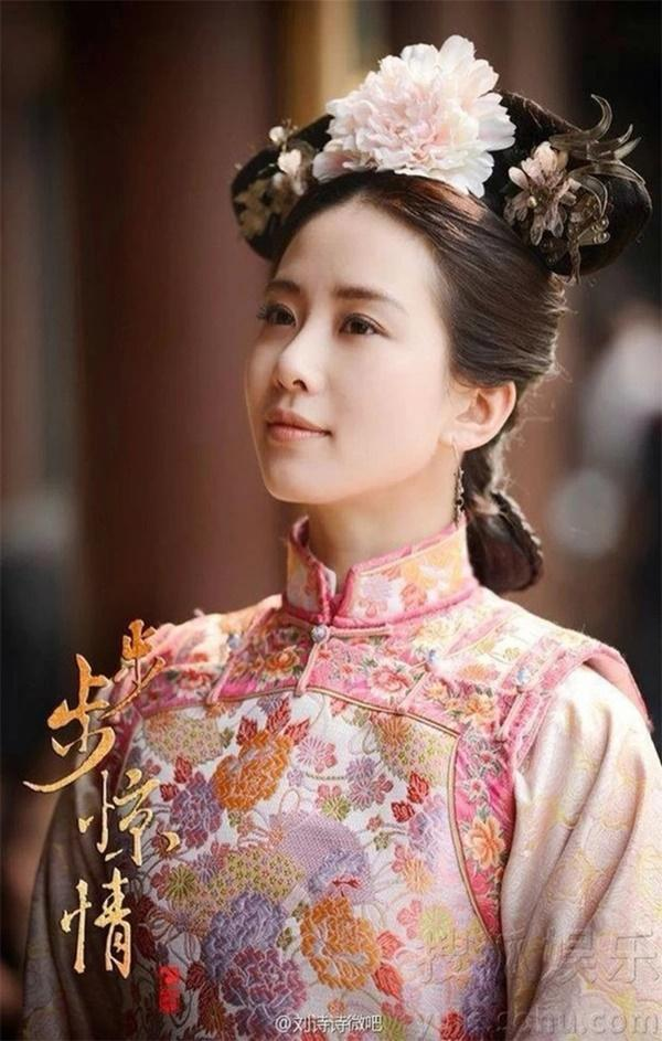 Top 11 nữ thần cổ trang thế hệ mới của Trung Quốc-6
