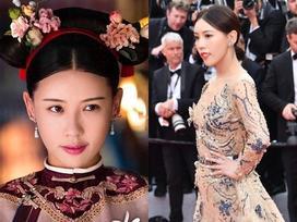 Mỹ nhân Hoa ngữ bị đuổi khỏi thảm đỏ LHP Cannes 2019: Hóa ra là a hoàn của Cao Quý Phi trong 'Diên Hi Công Lược'