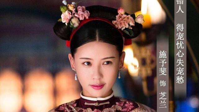 Sao nữ Trung Quốc lên tiếng sau vụ bị đuổi khéo khỏi thảm đỏ Cannes-2