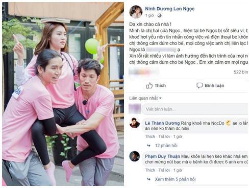 Ninh Dương Lan Ngọc cấp cứu, kiệt sức vì quay 'Running Man'