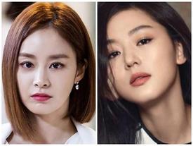 Những mỹ nhân bị chê một màu của màn ảnh Hàn Quốc