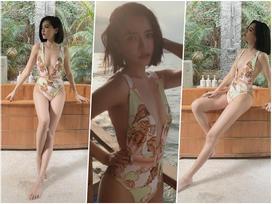 Bích Phương mặc bikini khoét hông siêu cao nhưng mọi sự chú ý lại va vào vòng 1 như 'mướp hương'