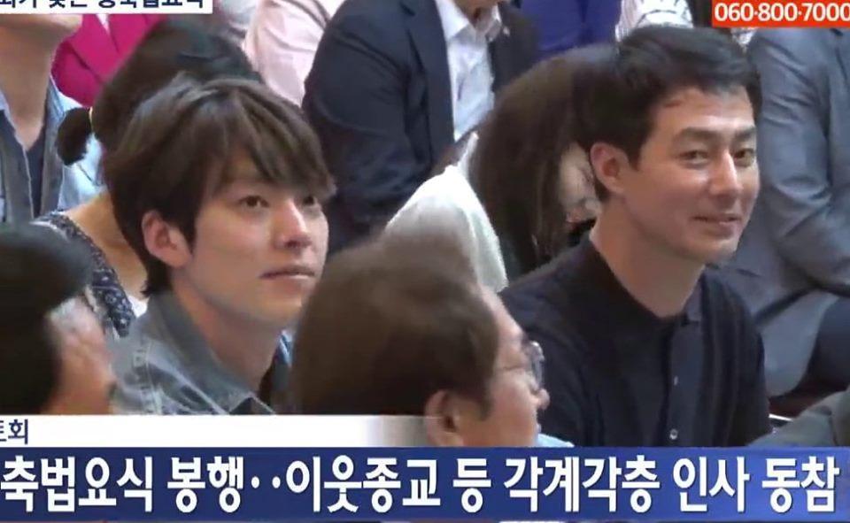 Kim Woo Bin vui vẻ đi du lịch cùng Jo In Sung và Lee Kwang Soo sau thời gian điều trị ung thư-2