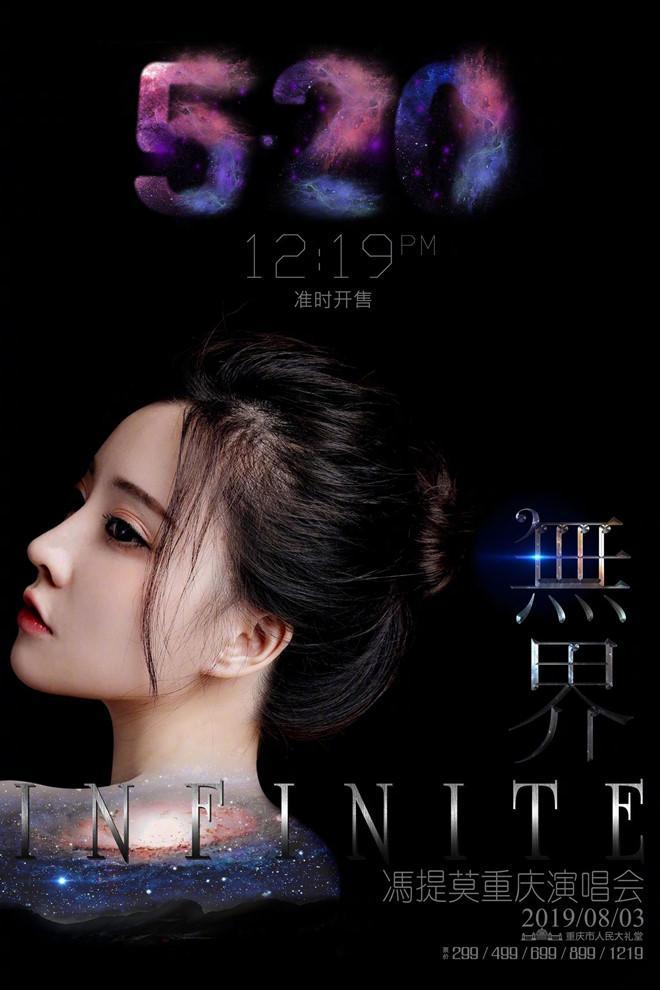 Hotgirl mạng số 1 Trung Quốc bán vé concert đắt ngang Lộc Hàm-1