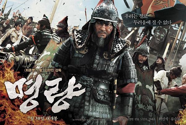 Những phim Hàn dựa trên những sự kiện có thật gây sốc-4