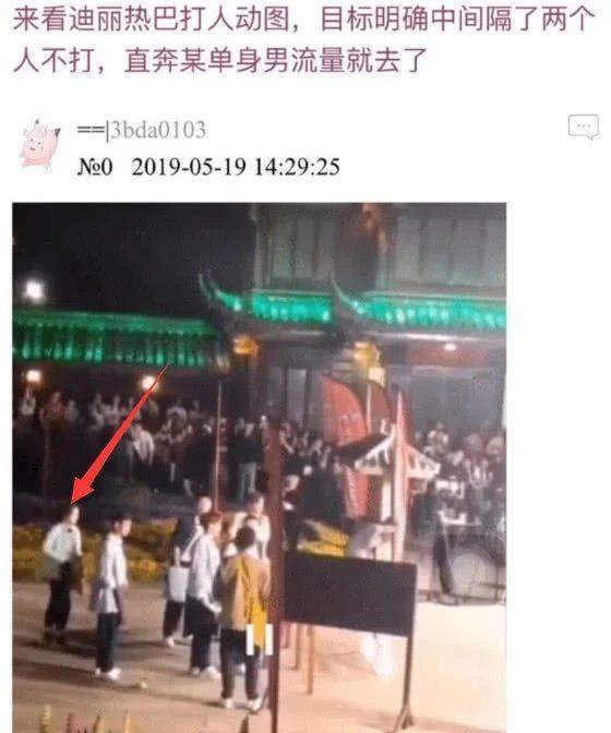Địch Lệ Nhiệt Ba ném bóng vào lưng Trương Nghệ Hưng gây tranh cãi: Là cắt ghép của show hay chiêu trò cố tình sao tác?-5