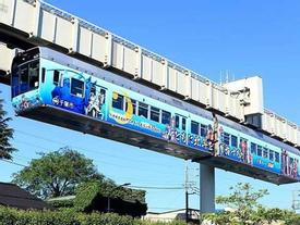 Độc đáo tàu điện treo trên không dài nhất thế giới ở Nhật Bản