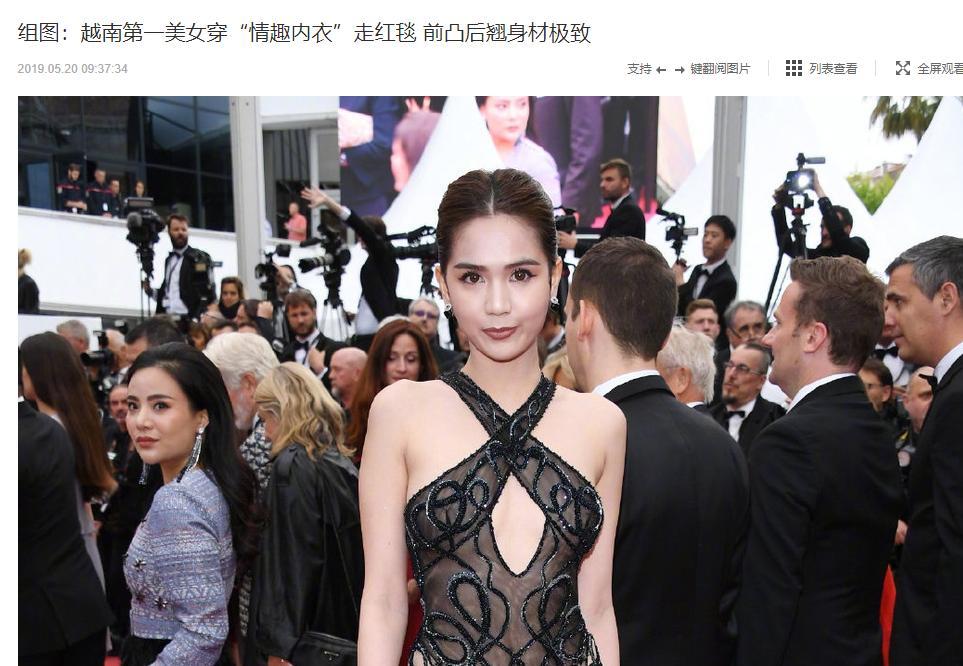 Dân mạng Trung Quốc thở dài ngán ngẩm với thời trang mặc như khỏa thân của Ngọc Trinh trên thảm đỏ Cannes-1