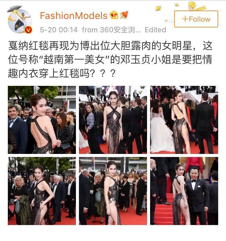 Dân mạng Trung Quốc thở dài ngán ngẩm với thời trang mặc như khỏa thân của Ngọc Trinh trên thảm đỏ Cannes-6