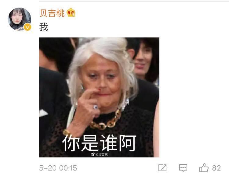 Dân mạng Trung Quốc thở dài ngán ngẩm với thời trang mặc như khỏa thân của Ngọc Trinh trên thảm đỏ Cannes-7