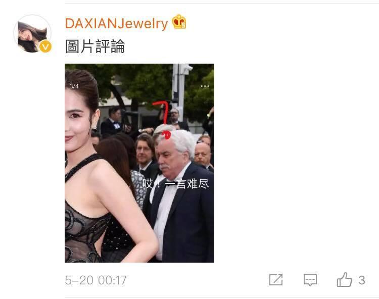 Dân mạng Trung Quốc thở dài ngán ngẩm với thời trang mặc như khỏa thân của Ngọc Trinh trên thảm đỏ Cannes-9