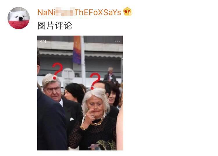 Dân mạng Trung Quốc thở dài ngán ngẩm với thời trang mặc như khỏa thân của Ngọc Trinh trên thảm đỏ Cannes-8