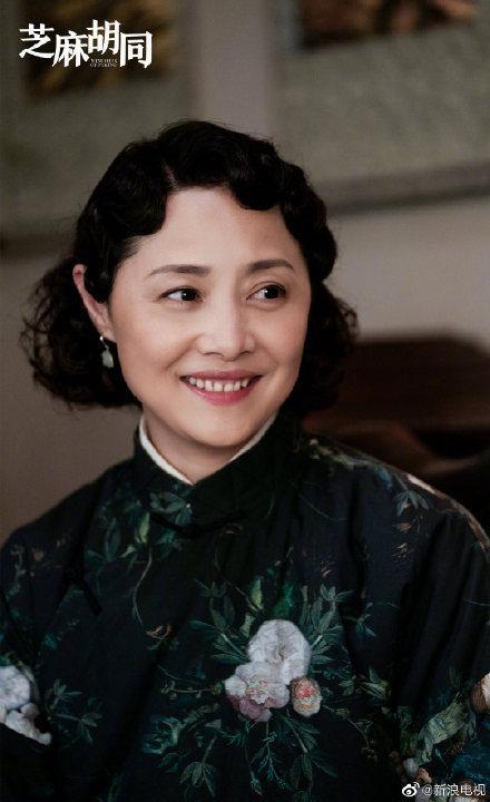 Đề cử giải thưởng Bạch Ngọc Lan 2019: Triệu Lệ Dĩnh và Minh Lan truyện góp mặt cùng Thiên thịnh trường ca-2