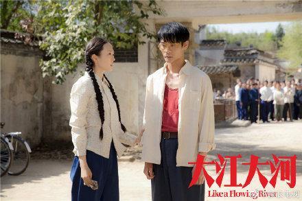 Đề cử giải thưởng Bạch Ngọc Lan 2019: Triệu Lệ Dĩnh và Minh Lan truyện góp mặt cùng Thiên thịnh trường ca-5