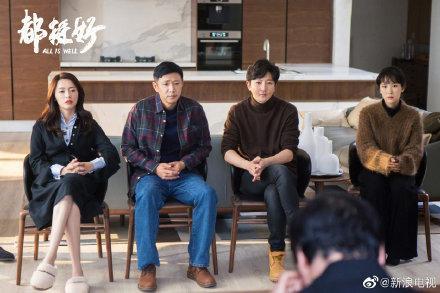 Đề cử giải thưởng Bạch Ngọc Lan 2019: Triệu Lệ Dĩnh và Minh Lan truyện góp mặt cùng Thiên thịnh trường ca-6