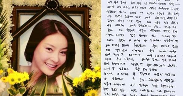 Bạn trai bí ẩn của Jang Ja Yeon lên tiếng sau 10 năm im lặng-2