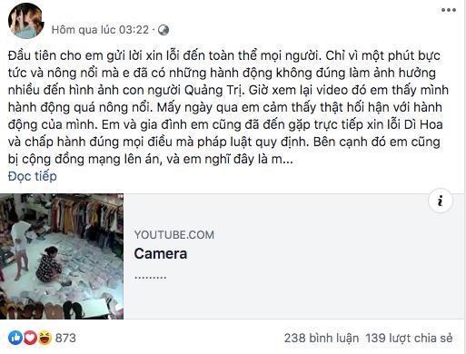 Cô gái đánh lao công xin lỗi nhưng vẫn cho rằng clip chưa đúng sự thật-1