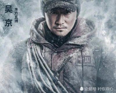 Đoàn phim điện ảnh Nhà Leo Núi tung ảnh poster chính các nhân vật-2