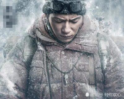 Đoàn phim điện ảnh Nhà Leo Núi tung ảnh poster chính các nhân vật-5