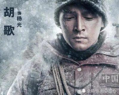 Đoàn phim điện ảnh Nhà Leo Núi tung ảnh poster chính các nhân vật-4