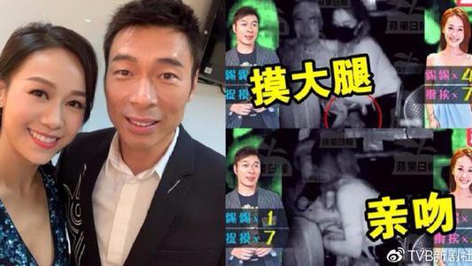 Á hậu Hong Kong phủ nhận việc xin phá sản sau scandal lộ video ngoại tình-2