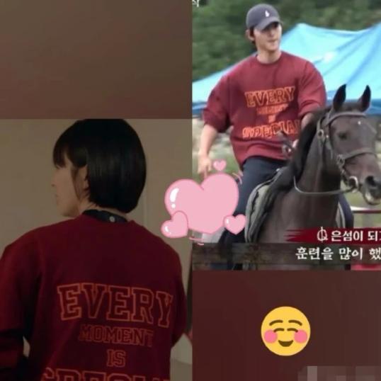 Song Joong Ki - Song Hye Kyo tình tứ diện đồ đôi dập tan nghi án ly hôn-1