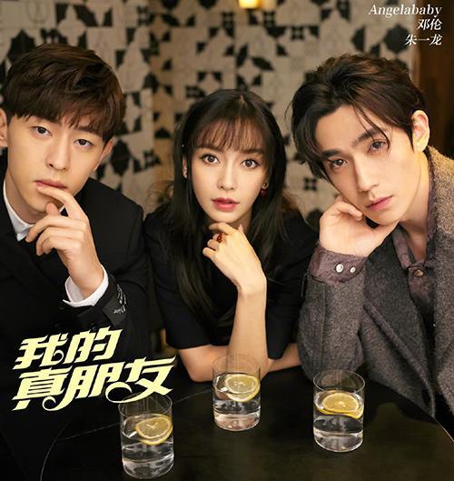 Phim mới của Angelababy, Dương Mịch cùng thất bại-1