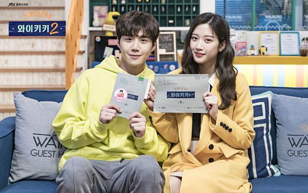 4 cặp đôi ngọt nhất màn ảnh Hàn nửa đầu 2019-4