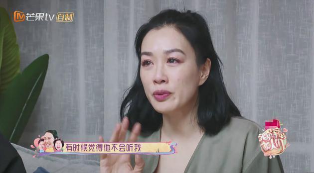 Bom sex gốc Việt nức nở vì cuộc sống hôn nhân, chồng trẻ lên tiếng-1