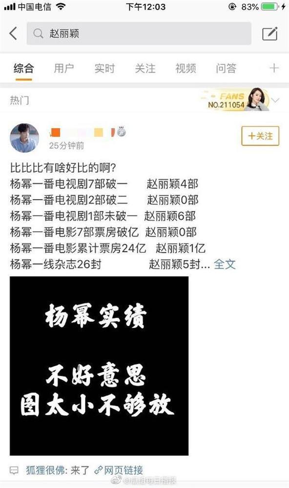 Fandom Triệu Lệ Dĩnh và Dương Mịch tuyên chiến với nhau: Thần tượng chúng tôi không có quỵt tiền từ thiện hay đạt giải cây chổi vàng-4