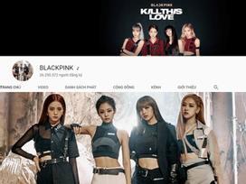 Chính thức: Kênh YouTube của BLACKPINK vượt qua Bighit Entertainment, trở thành tài khoản được theo dõi nhiều nhất Hàn Quốc