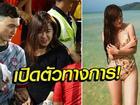 Bạn gái Đặng Văn Lâm bất ngờ xuất hiện trên tờ báo lớn của Thái Lan với loạt ảnh 'nóng rẫy mắt'