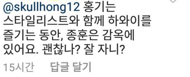Liên tục bị hỏi kháy về thành viên tù tội cùng nhóm, Lee Hongki nói gì mà được dân Hàn khen ngợi không ngớt?-3