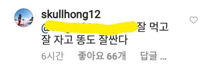 Liên tục bị hỏi kháy về thành viên tù tội cùng nhóm, Lee Hongki nói gì mà được dân Hàn khen ngợi không ngớt?-4