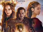 3 điểm đáng chờ đợi của drama bom tấn 'Arthdal Chronicles'