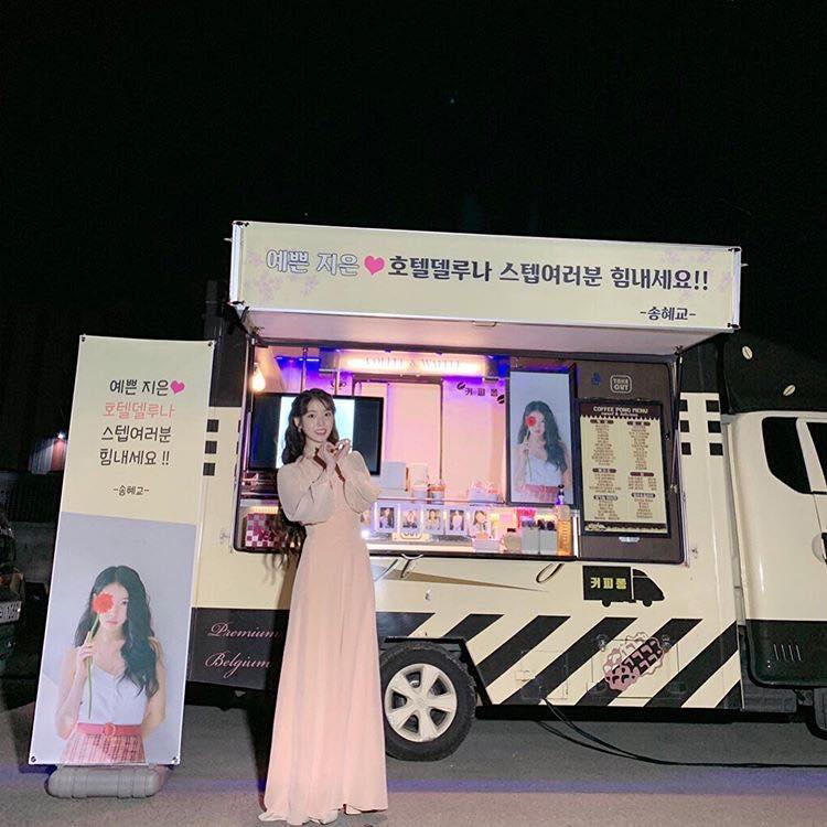 Song Hye Kyo gửi quà đặc biệt ủng hộ thần tượng IU-1