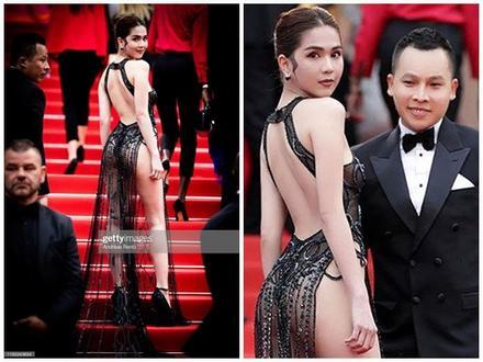 Bộ trưởng Văn hóa: 'Ngọc Trinh mặc phản cảm, cần lên án gay gắt'