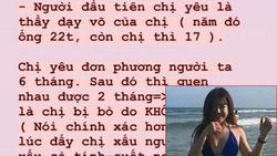 Hết lộ ảnh tế nhị trên giường, bạn gái Lâm Tây thẳng thắn: Từng yêu thầy giáo năm 17 tuổi!