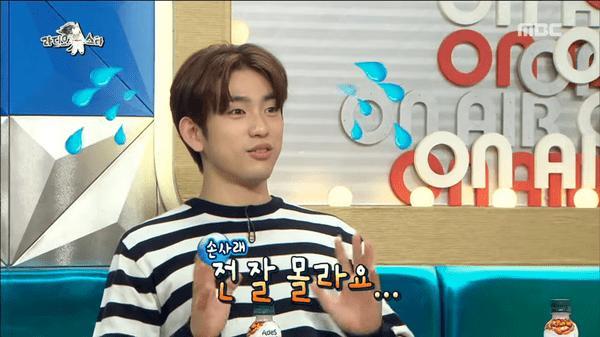 JYP thay đổi lệnh cấm hẹn hò, ngay cả GOT7 cũng chưa đủ điều kiện vượt qua?-2