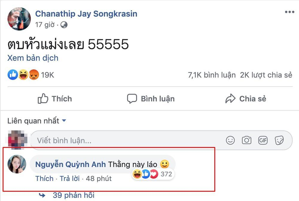 Chắc lây bệnh gắt từ bạn trai Duy Mạnh, Quỳnh Anh hành xử đậm chất giang hồ khi cầu thủ Thái Lan khiêu khích Văn Hậu-1
