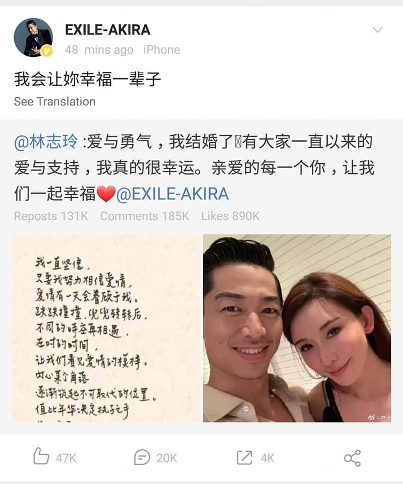 HOT NHẤT CBIZ: Chân dài Lâm Chí Linh bất ngờ tuyên bố kết hôn với nam ca sĩ Nhật Bản-2