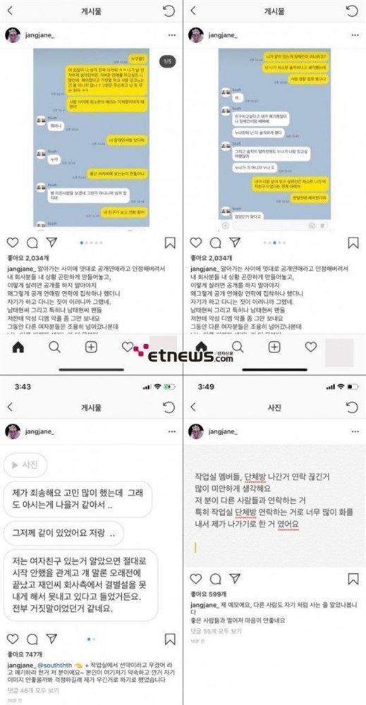 CHOÁNG: Cựu thành viên Winner - Nam Taehyun bị người tình hơn tuổi tố lén lút bắt cá nhiều tay, nhân cách thối nát-2