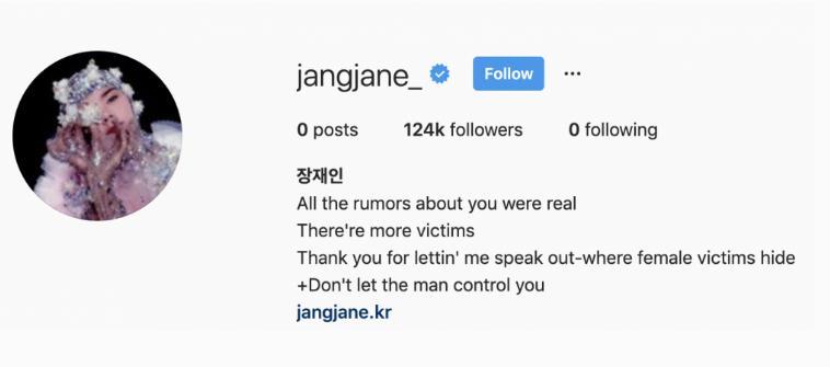 CHOÁNG: Cựu thành viên Winner - Nam Taehyun bị người tình hơn tuổi tố lén lút bắt cá nhiều tay, nhân cách thối nát-4