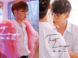 Hết 'mượn nhạc' Châu Kiệt Luân, MV sặc mùi đam mỹ của Đào Bá Lộc lại bị tố đạo nhái OST Anime 'Hóa giải lời nguyền'