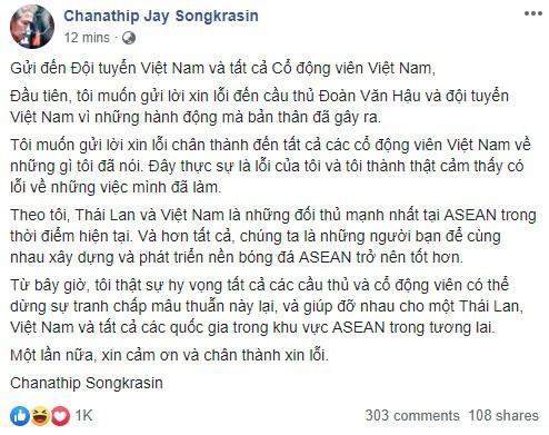Messi Thái Lan lên tiếng xin lỗi bằng tiếng Việt sau phát ngôn gây sốc về việc cổ vũ đồng đội vả Đoàn Văn Hậu-2